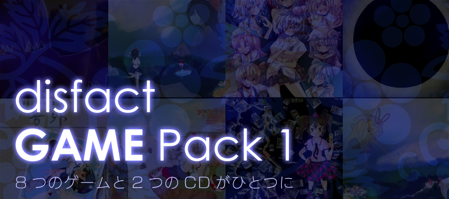 disfact GAME Pack 1